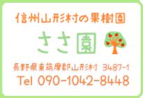090-1042-8448